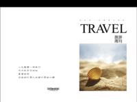旅游周刊-照片可替换-硬壳对裱照片书30p