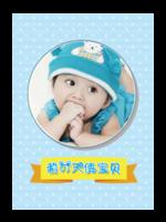 天使宝贝(照片可换杂志册)-A4杂志册(36P)