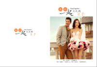 我们一起走过的日子 浪漫爱情记忆在一起的美好时光(婚纱 校园 青春 旅行通用模板 图可换)-8X12锁线硬壳精装照片书—24p