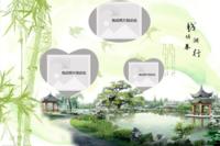 复古风格:钱塘湖春行-24寸木版画横款