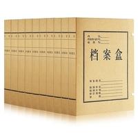 得力5925牛皮纸档案盒  文件收纳盒 资料收纳盒 (10个/包)