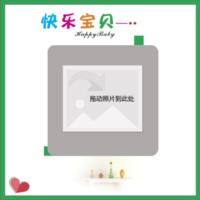 快乐宝贝-8x8双面水晶印刷照片书32p