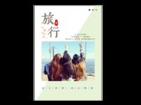 旅行,岁月,毕业旅行,蜜月旅行,时光里-A4杂志册(24p) 亮膜