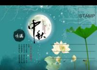 中秋节-全景明信片(横款)套装