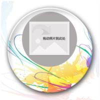 风格-5.8个性徽章