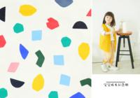 彩色童年 宝宝成长纪念册-我们的纪念册22p