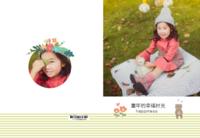 童年的幸福时光-硬壳对裱照片书30p