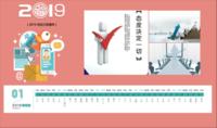 企业台历-定制全年山峰实木底座卡片台历【双面】