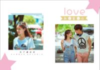 我爱你(你是我一生的守候)--爱情 恋爱 情侣 文艺清新-我们的纪念册22p