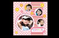 苏芫原创宝宝成长纪念 儿童卡通世界童年的美好记忆 女儿小公主的成长(图可换)-8x8印刷单面水晶照片书21P