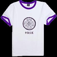 中国元素+古风图案时尚撞色纯棉T恤