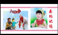 我们是快乐的中国娃(封面照片可更换)-8X8锁线硬壳精装照片书—56p