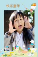 快乐童年(宝贝成长纪念册  周岁生日纪念 幼儿园节目纪念册  图文可换)-8x12双面水晶印刷照片书22p
