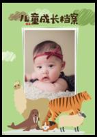 小动物-儿童成长档案#-