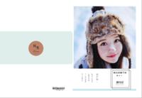 旅行记(封面及内页图片可替换)-高档纪念册40p
