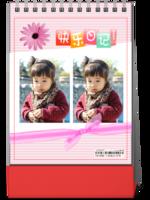 宝贝日记(儿童系列)-8寸竖款双面