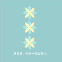 爱的旅途-简单人生-情感-8x8双面水晶印刷照片书32p