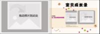 宝贝成长录—韩国影楼简约系列【至尊】酷爽童年-6x8轻装文艺照片书82p