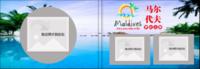 马尔代夫梦幻之旅度假天堂旅行时光纪念-6x8轻装文艺照片书82p