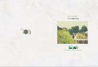我的爱人(婚礼爱情纪念册) 高档原创欧美经典精品自由DIY-8X12锁线硬壳精装照片书—40p