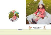 童年的幸福时光-A4硬壳照片书42p