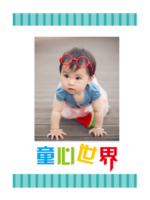 童心世界-萌娃-宝贝-照片可替换-A4杂志册(36P)