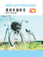 旅行是一种幸福(照片可替换)--全家旅行 节日旅行-4寸印刷照片套装45张(照片)微商