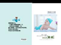 萌娃纪念册(文字可修改)  儿童  萌娃 宝贝 照片可替换-硬壳精装照片书20p(亮膜)