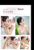 听,你的爱情(爱情写真)-印刷胶装杂志册34p(如影随形系列)