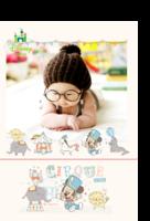 米奇和米妮的快乐童年时光-印刷胶装杂志册26p(如影随形系列)