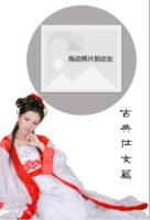 古典美女篇-定制lomo卡套装(25张)