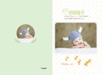 时间盒子-亲子 儿童 宝宝 百天 周岁纪念相册-A3硬壳蝴蝶装照片书32p