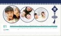 中国风简洁大气全家福-定制全年山峰实木底座卡片台历【双面】