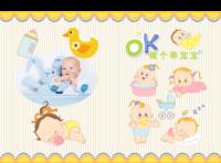 做个乖宝宝-亲子 甜美 萌 趣味 婴儿-硬壳精装照片书20p(亮膜)