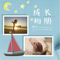 儿童成长相册-8x8双面水晶印刷照片书32p