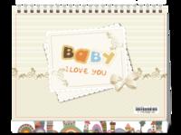 可爱baby 永远爱你#-8寸双面印刷台历