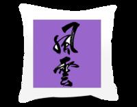 时代风云古朴-方形个性抱枕