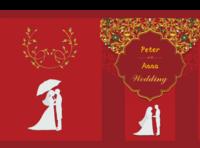 梦幻婚礼照片书(喜庆红系列)-封面字体可自行修改-硬壳精装照片书22p(亮膜)