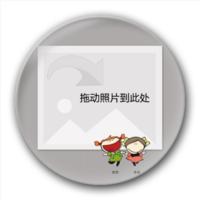 欢欢乐乐-5.8个性徽章