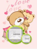 小熊的爱情-16寸木版画竖款
