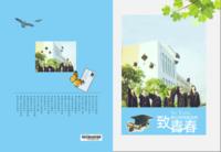 致青春毕业纪念册-8X12锁线硬壳精装照片书32p