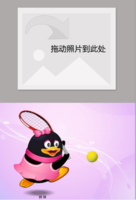 QQ宝贝的快乐生活-定制lomo卡套装(25张)
