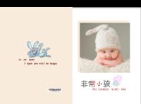 非常小孩(萌娃 亲子 照片可换)-硬壳精装照片书22p
