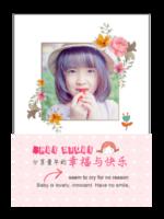 我的幸福童年(照片可换xzzc)-A4杂志册(36P)