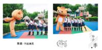 毕业季 不说再见-PU儿童毕业纪念册20p
