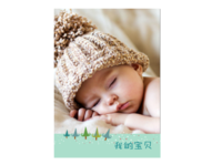 我的宝贝-A4杂志册(26p) 亮膜