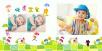 绿色小清新 宝贝的七彩童年 可爱宝宝成长记录 欢乐时光-8x8PU照片书PatelStudio