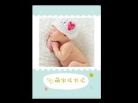 清新版 可爱萌宝成长记亲子宝贝(大容量相册)17810-A4杂志册(24p) 亮膜