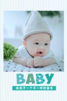 BABY 萌娃 照片可换-银盐相纸双面水晶
