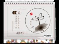 爱莲2019(简洁复古)--商务 节日 馈赠礼品-8寸双面印刷台历